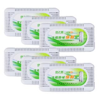 复古折叠扇5.8!多层塑料医药箱6.8!防臭下水管3.8!多功能电转工具手枪钻59!
