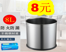 垃圾桶8,热水器699,