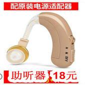 LED强光头戴灯7.8!手