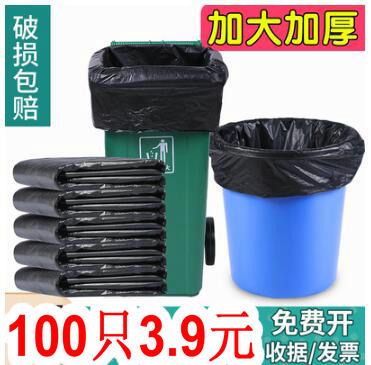 加大垃圾袋100只3.9!快充数据线1米1.9!英菲克键盘11!公众落地扇49
