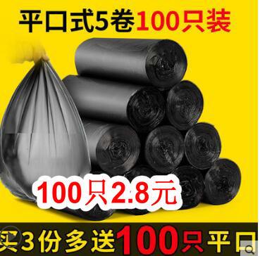 100只垃圾袋2.8!铜芯