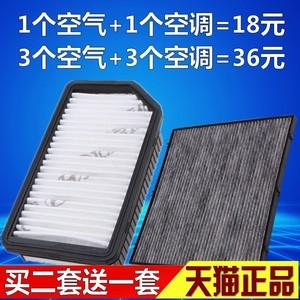 汽车空滤+空调滤¥8!空调遥控器5.8!全铜淋浴龙头全套45!有拆机!GPS定位仪19!