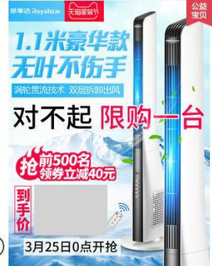 温度表9.9 运动耳机9大红袍茶9 空调挡风板8 变色太阳眼镜5.9
