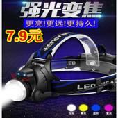 强光充电头灯7.8!LED