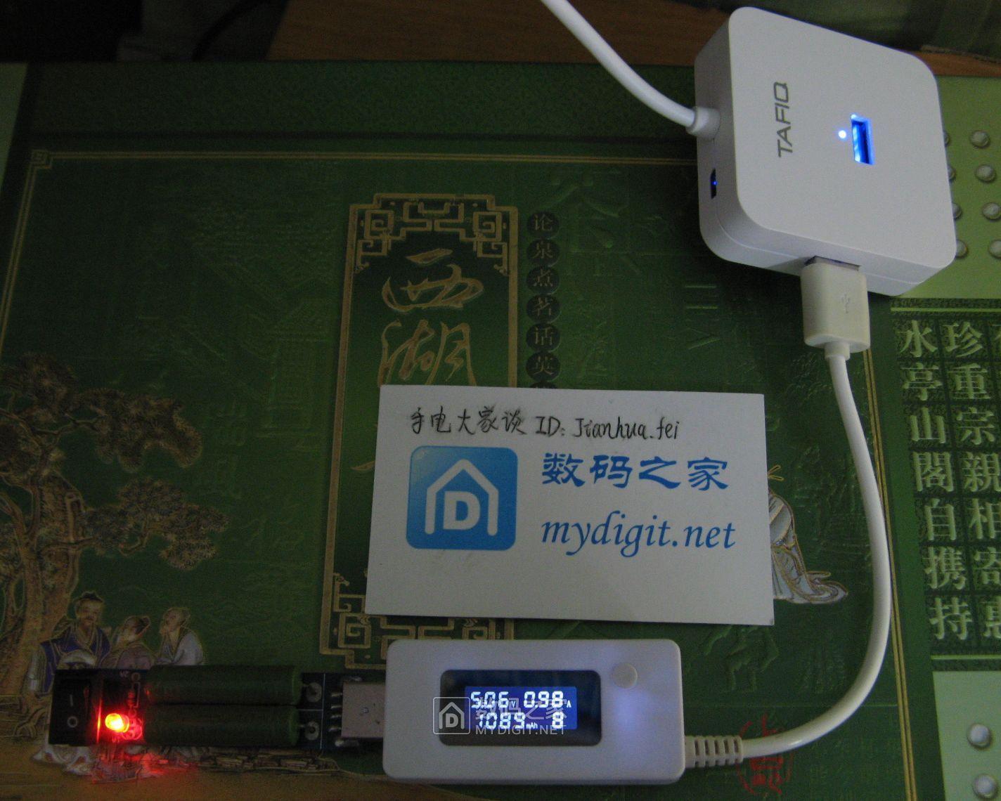 本人亲测!好价!!!TAFIQ塔菲克 旗舰店 4口 USB Hub集线器 一拖四分线器!!!