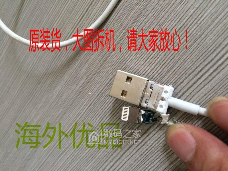日本au带膜小路由 10.5元一个 带usb线