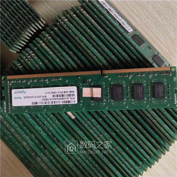 卖点DDR3 1600 8G内存