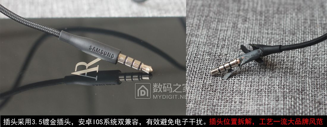 三星S10耳机AKG原装正