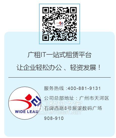 商务之选,ThinkPad L440 酷睿I5-4300处理器仅售1200元!