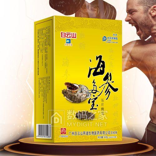 泰国金枕头榴莲88元!