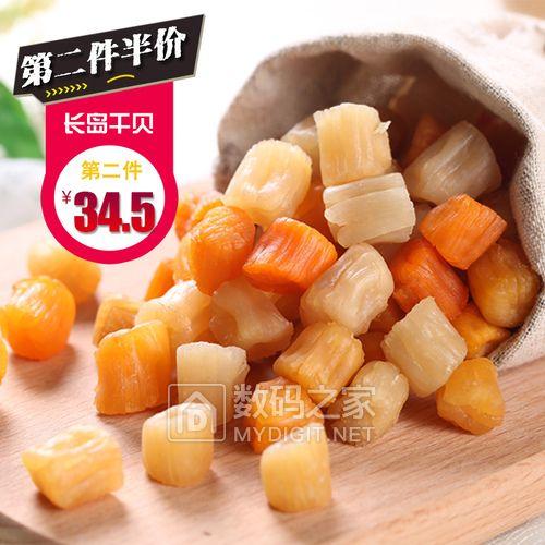 越南腰果仁14.9元!黄