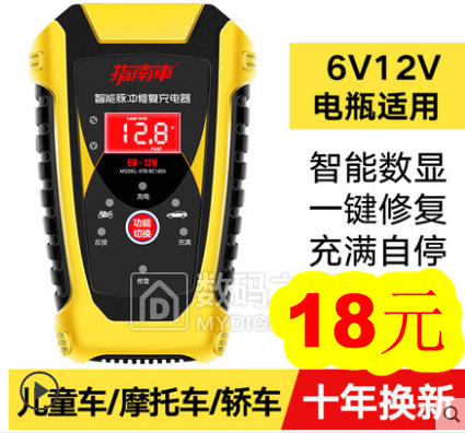 汽车电瓶充电器18!20孔插座5.9!防水胶带6.8!GPS定位器19!玻璃胶5