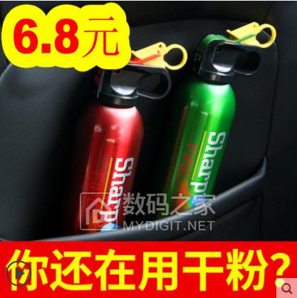 LED灯板2条3.8!灭火器5.8!汽车电瓶充电器28!助听器18!玻璃胶5
