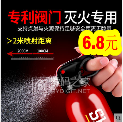 太阳能户外灯4.9!USB一转四插座6.9!充气床垫19!车载灭火器5.8!