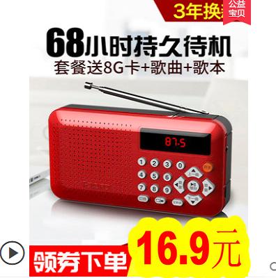双USB转换插座6.9!18650电蚊拍19.8!管道疏通剂7.8!铝合金伸缩登山杖9.8!