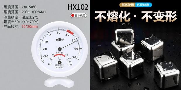 晾衣杆1.9商务衬衣10不锈钢冰块3.8充气皮艇11热熔胶枪4.8自喷漆1.9空调扇69