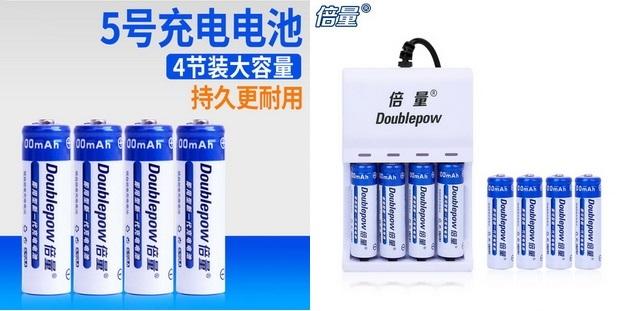 4节充电电池3.9太阳能