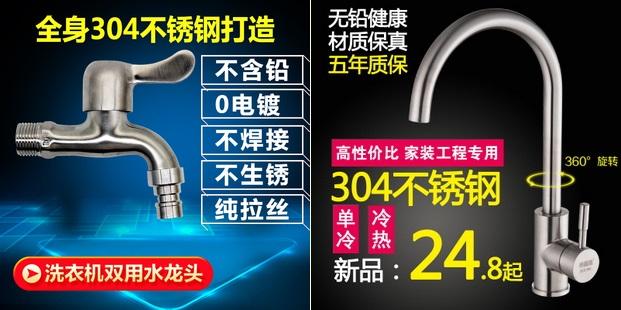 电钻29黑木耳1斤29电动绞肉机59不锈钢自攻螺丝100个1.5甩脂机8自喷漆1.9洗鼻器5