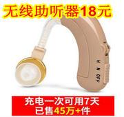 运动蓝牙耳机19!充气