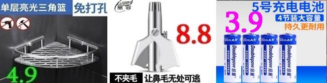 螺丝刀2.2铝箔胶带2.8