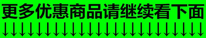 Re:智能高清自动变焦折叠老花镜券后6.9元!智能超声波驱蚊驱鼠电子灭蚊神器家用室 ..