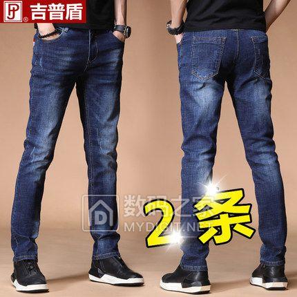 夏季新款弹力牛仔裤 2条装79元,100%纯棉短袖t恤9.8元,智能呼叫器6.9元