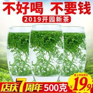 乐申眼镜29 澳洲奶粉2