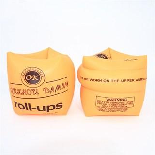 扫把簸箕清洁套装14!甲醛检测仪9.9!折叠军锹锰钢18!车载可折叠水桶9.9