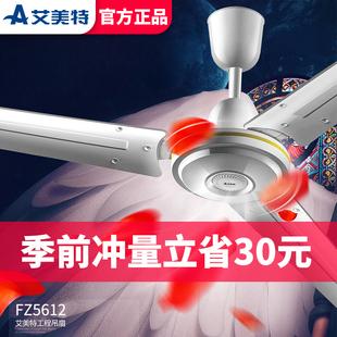 手电筒6.9 充电风扇9.9