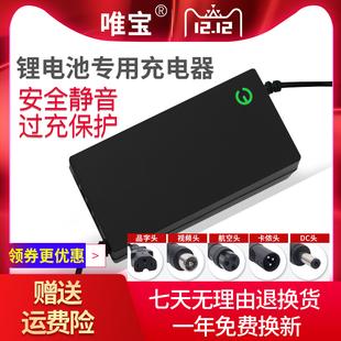 迷你usb电扇5.8遮阳布