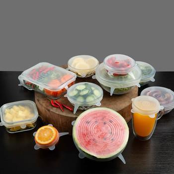 16点更新!今日最新超值白菜商品优惠推荐大集合