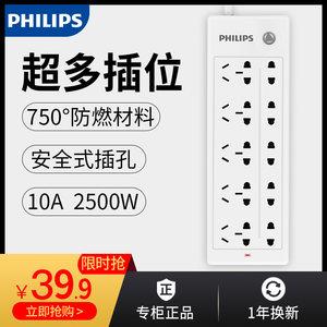 日本虎牌保温杯39 GPS定位19!夏新冰箱89!投影仪219!361鞋69!