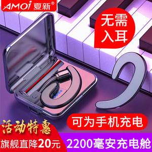 300支牙线9 硬盘盒13 GPS定位19!6瓶洗手液27!虎牌保温杯39!