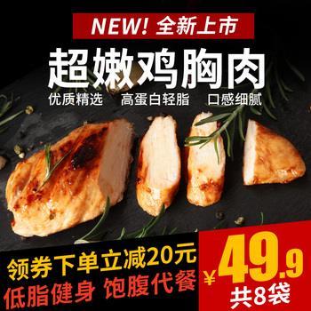 15点更新!下午最新超值白菜商品优惠推荐大集合