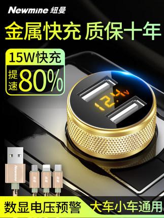 飞利浦LED灯1.5!移动硬盘盒16!乳胶枕头38锂电手钻39蓝牙耳机12电视挂架8