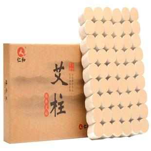 蓝山咖啡9.9元泰国进口乳胶枕39元短袖T恤14.9元去黑头神器7