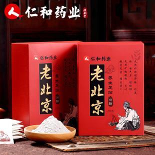 合金筷子10双3.9花洒3户外路灯6电动车充电器4.8螺丝刀2雨刷