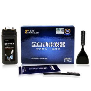 无线门铃6.9电动牙刷6.9剥线钳5.8电动车充电器4.8太阳能灯4.
