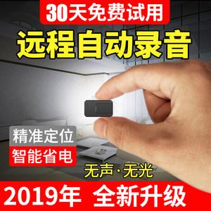 PTC暖风浴霸¥104史上