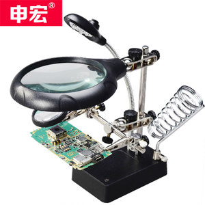 DIY焊接台¥29!空调扇