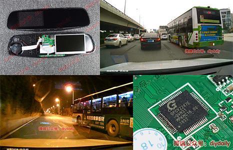 车载蓝牙14包邮!QC3.0充电宝35!行车记录仪58送16G卡!GPS定位仪19终身平台!