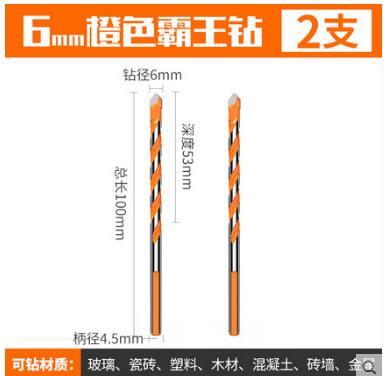 韩国现代空调扇79!麻花钻头10个3.5!不锈钢指甲剪8件2.9!棒球棒2只9.9