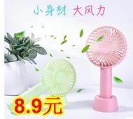 手持风扇8.9!志高空调
