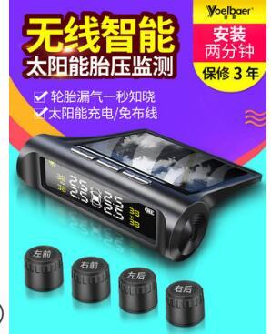 康佳吊扇11.9!九阳全自动料理机199!置物篮4.9!充电电池4节3.8