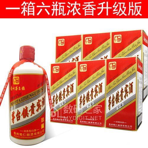 苏打水6瓶9.9元!红油