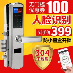 鑫众美 R8智能指纹锁,C级锁芯5★防盗性能,FPC银行级别指纹传感系统,券后394包邮