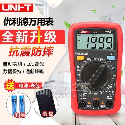泰国乳胶枕39!无线门铃6.9!360双频路由79乳胶枕头39心率手环39温湿度计13电热水壶27