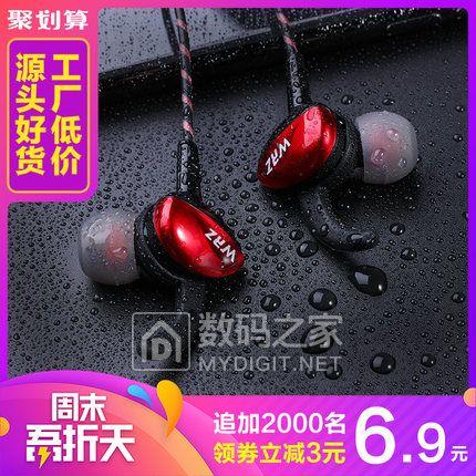 运动耳机6.9!心率手环39!九阳燃气灶309!无线鼠标9.蓝牙耳机12儿童手表39温湿度计13