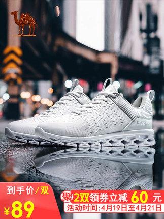 骆驼旗舰店 网面运动鞋
