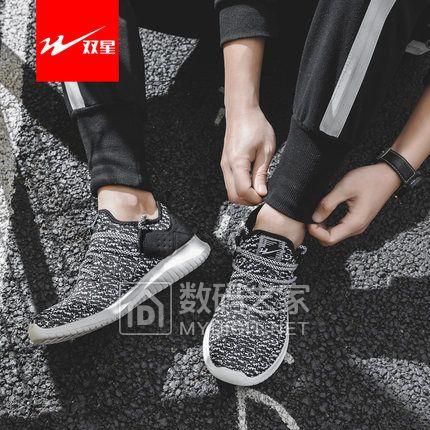 双星 新款运动鞋 飞织